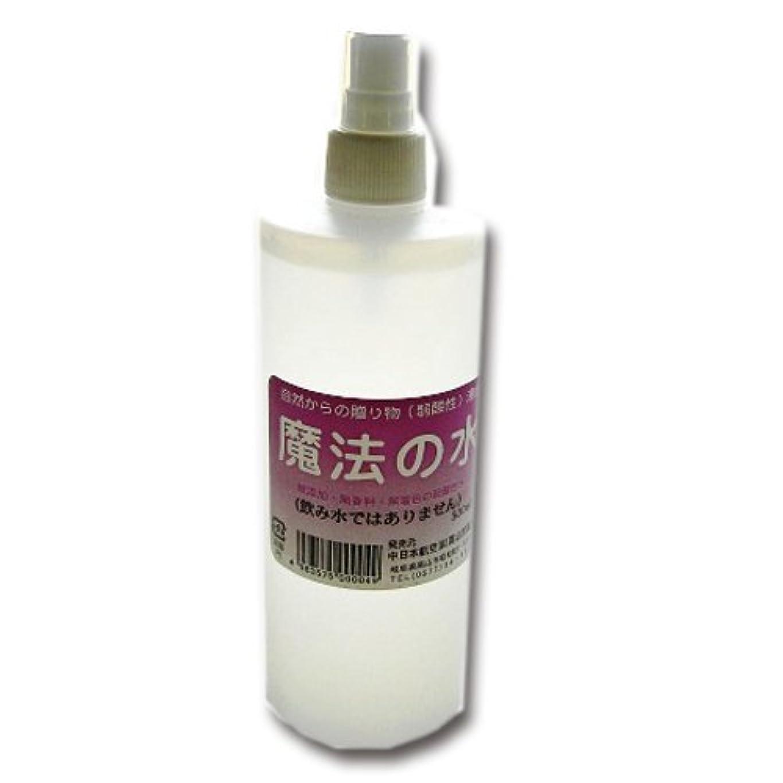 ジャニス香水フラフープ魔法の水 500ml