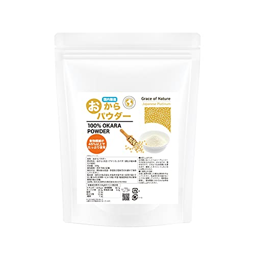 粗挽き おからパウダー 超粗挽き 遺伝子組み換え不使用 国内加工 糖質制限 低糖質 ヘルシー ハンバーグや揚げ物パン粉の代わりとして 500g