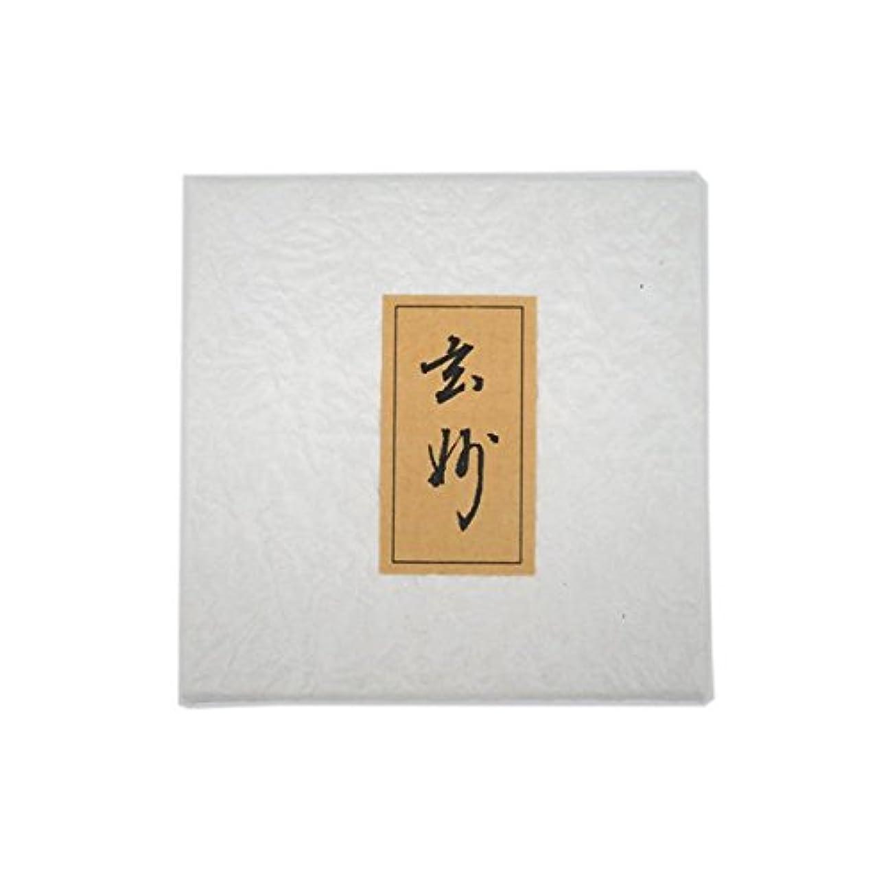 トークントイレマスタード玄妙 紙箱入(壷入)