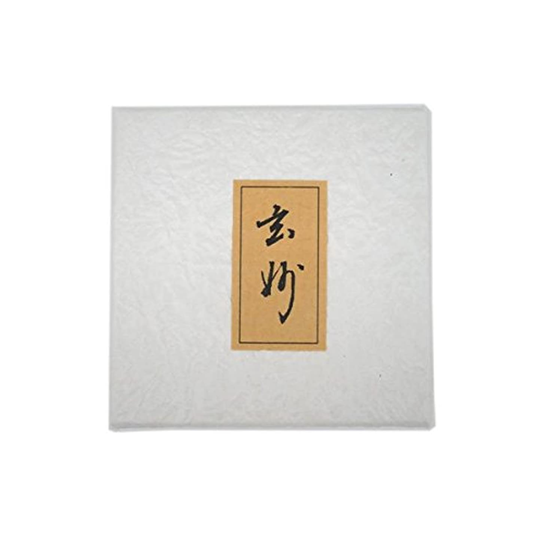 玄妙 紙箱入(壷入)