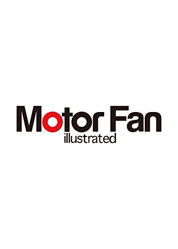 MOTOR FAN illustrated - モーターファンイラストレーテッド - Vol.178 (モーターファン別冊)