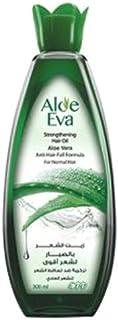 Eva Hair Oil with Aloe Vera, 300 ml