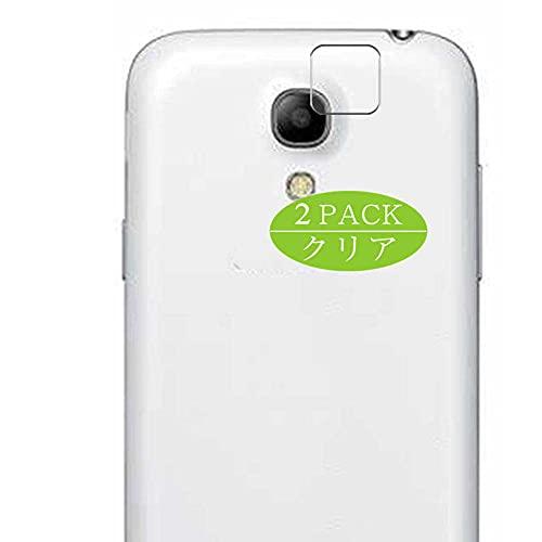 VacFun 2 Piezas Película Protectora, compatible con Samsung Galaxy S4 mini I9195I / S4 mini plus, Protector de Lente de Cámara Trasera (Not Protector de Pantalla Funda Carcasa)