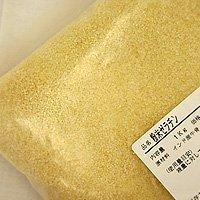 きくや ゼラチン粉末 1kg