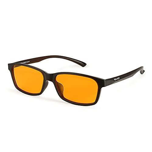 PRiSMA FREiBURG Blaulichtfilter-Brille