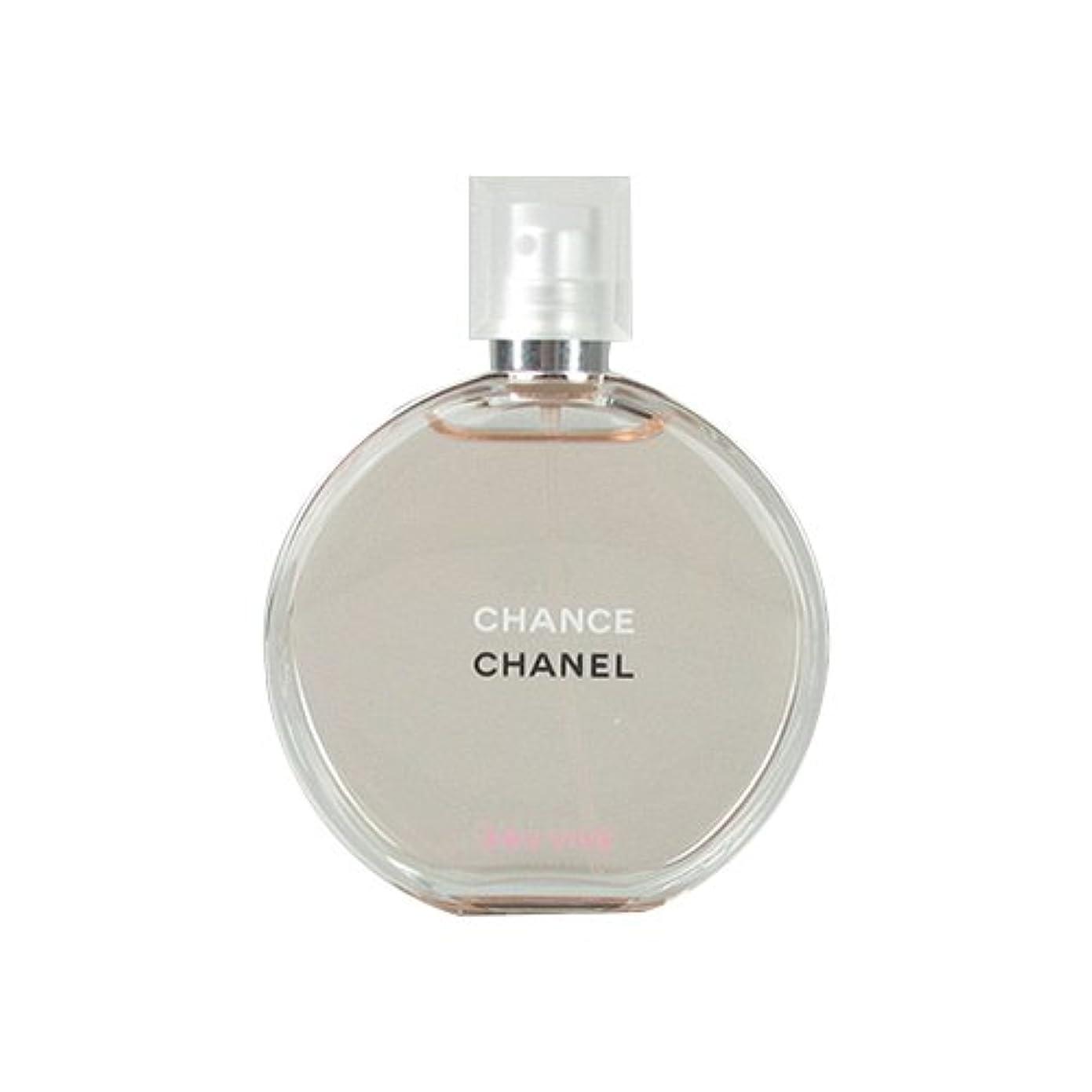 収まる標高チャールズキージングシャネル CHANEL チャンス オーヴィーヴ EDT SP 50ml