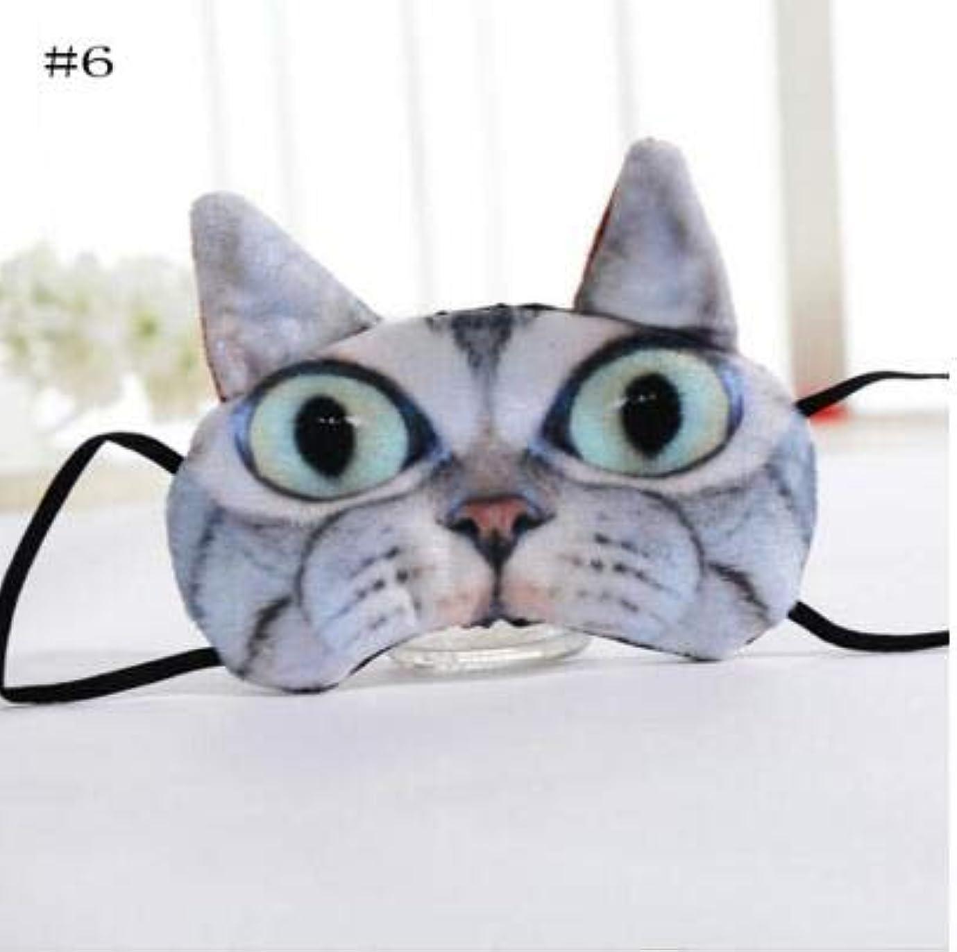 外交官マガジン自発NOTE 新しいかわいい漫画猫デザイン睡眠アイマスクウェルレストノーマルアイシェード保護カバーMR085