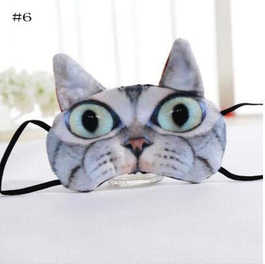 神学校従うお祝いNOTE 新しいかわいい漫画猫デザイン睡眠アイマスクウェルレストノーマルアイシェード保護カバーMR085