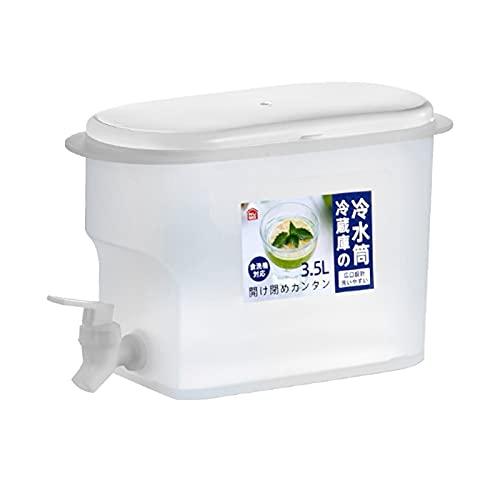 Blesiya Jarra de agua para frigorífico, zumo de limón, dispensador de bebidas, para el hogar