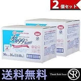 【お得2箱】水99% Super 新生児からのおしりふき 90枚×16個 (1440枚×2箱)2ケース