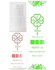 3Days スキンクリーム 純ハイドロキノン2%+持続性ビタミンC2%=計4%のW浸透型ハイスピード集中対策 6g 【 日本製 】 メンズ & レディース