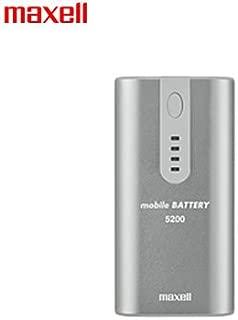 マクセル 充電池・充電器 mobile VOLTAGE MPC-R5200SL [シルバー]