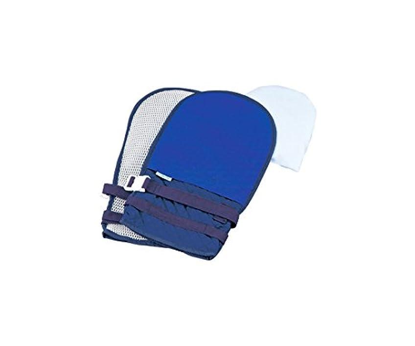 一月取り替える許容できるナビス(アズワン)0-1638-61抜管防止手袋大キルティングブルー