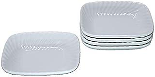5枚セット プチトレー 角豆皿 豆皿 白磁器 陶器
