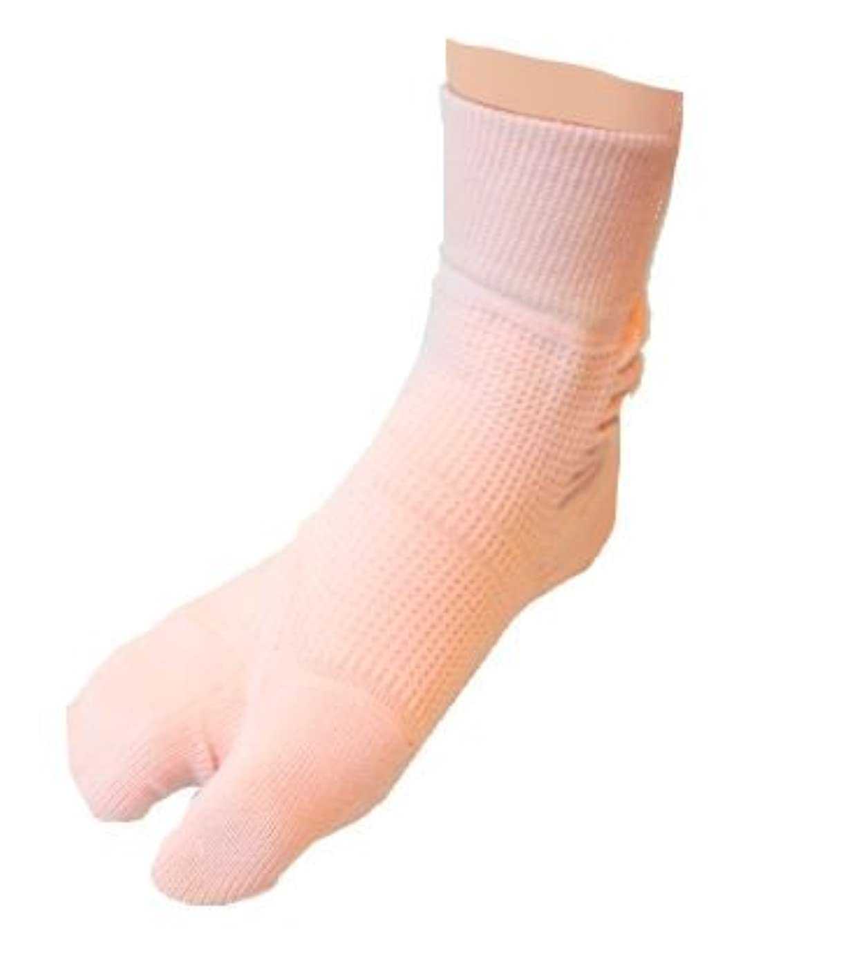 正統派岸何十人も外反母趾対策靴下 同色?同サイズ 2枚組【日本製】 (22-23cm, ピンク)