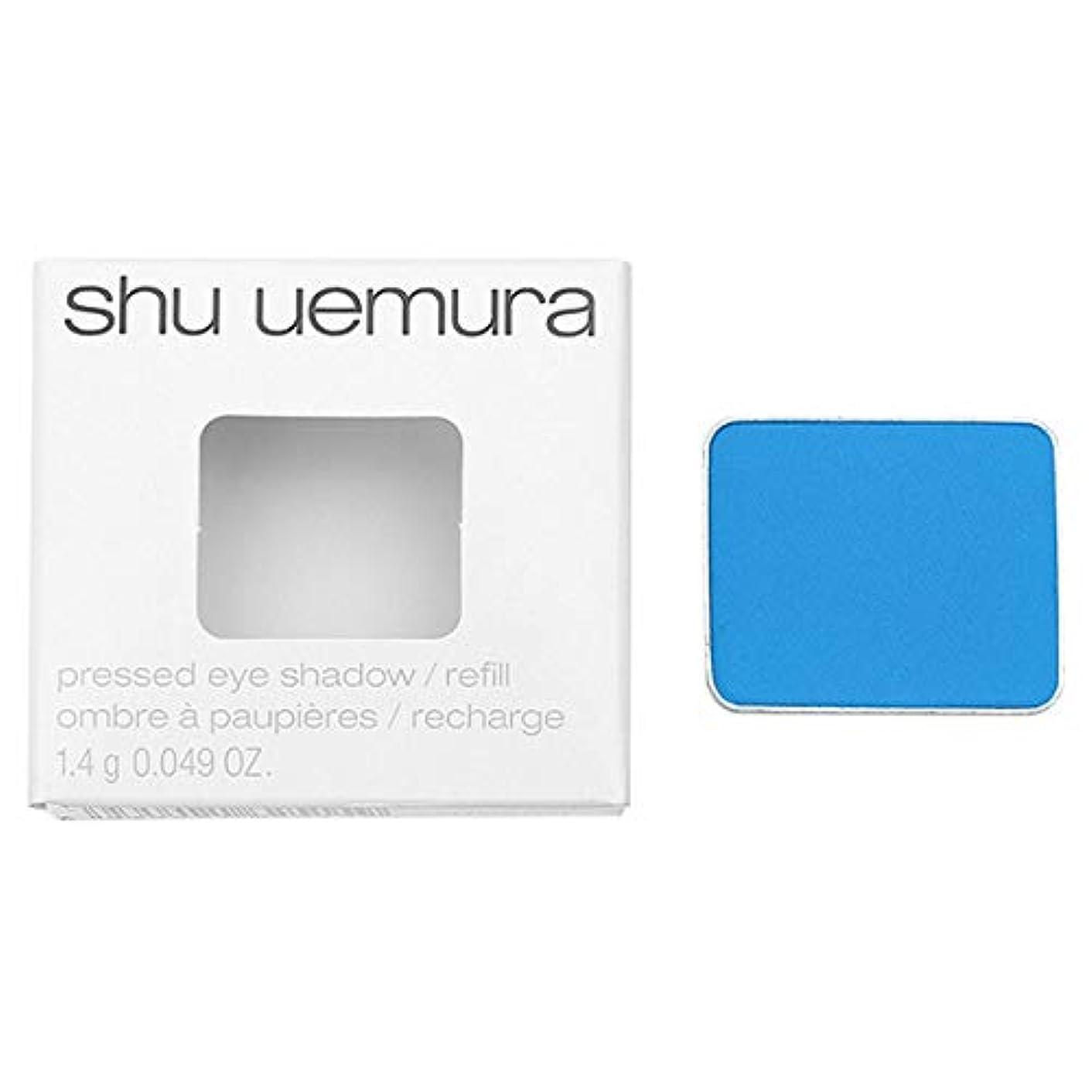 呪われた学部ポジションシュウウエムラ shu uemura プレスドアイシャドー 【詰め替え用】 M660ブルー (在庫) [並行輸入品]