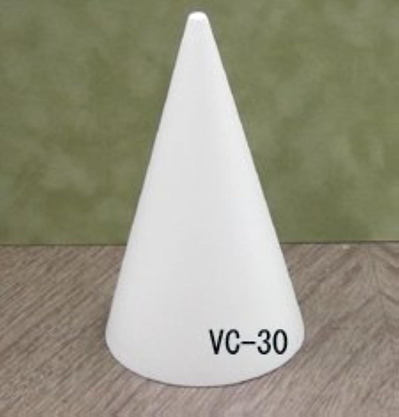 ストッキング彫刻製油所円錐  VC-30 (ABS)