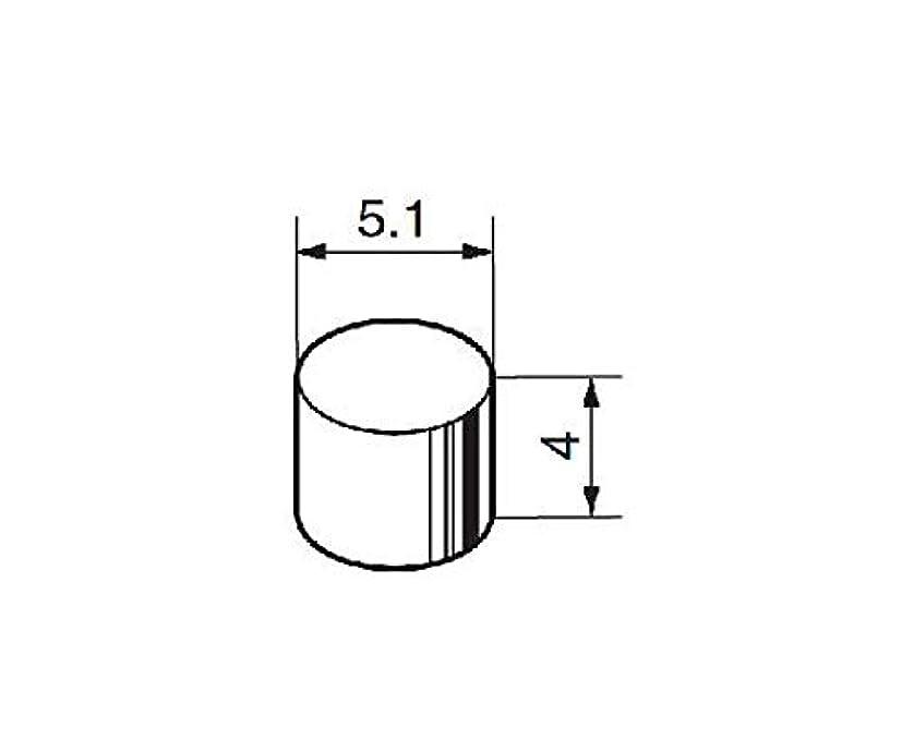 正気究極の挑発するNKKスイッチズ AB/BB/FB/M2B用Φ5.1ボタン 赤 AT-475-R
