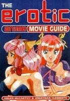Erotic Anime Movie Guide