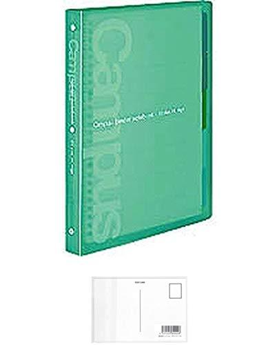 コクヨ バインダーノート キャンパス B5 26穴 100枚収容 緑 ル-P333G + 画材屋ドットコム ポストカードA