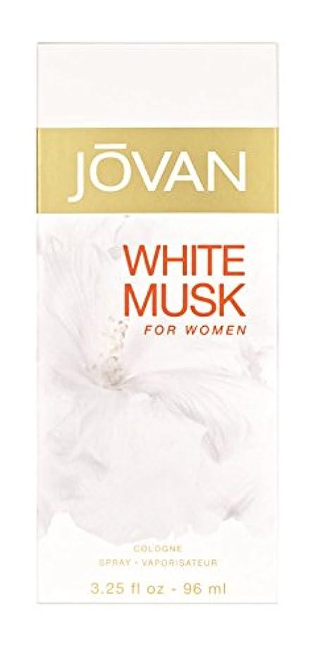 トースト可動式書き込み【ジョーバン】ホワイト ムスク フォーウーマン EDC 96mL(並行輸入品)