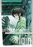 serial experiments lain TV-BOX [DVD]