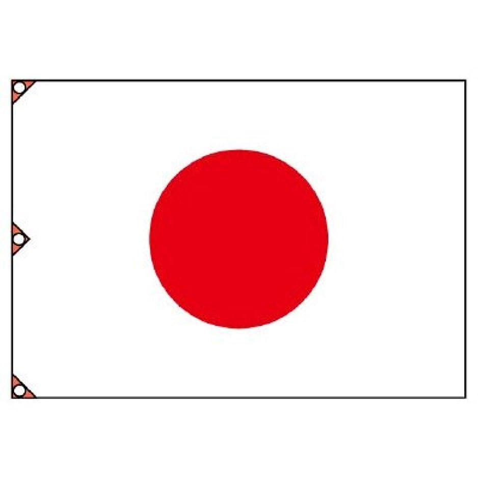 くつろぎ嵐吸うユニット 国旗(大) 綿製 1050×1500mm 372-10