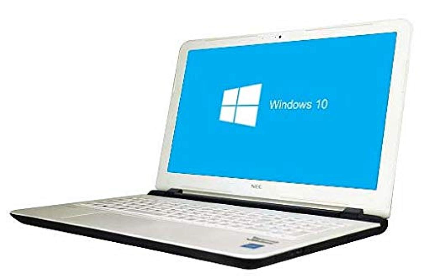 方法おいしいリップ中古 NEC ノートパソコン LaVie NS100/B Windows10 64bit搭載 webカメラ搭載 HDMI端子搭載 テンキー付 メモリー4GB搭載 HDD320GB搭載 W-LAN搭載 DVDマルチ搭載