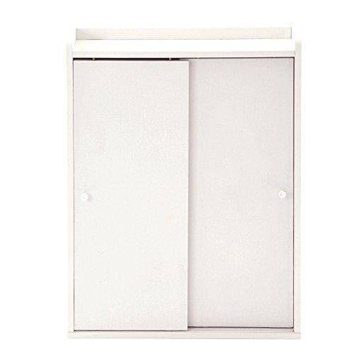 ぼん家具 トイレラック 収納 薄型 扉付 スリムラック トイレ 幅59×奥行17cm ホワイト