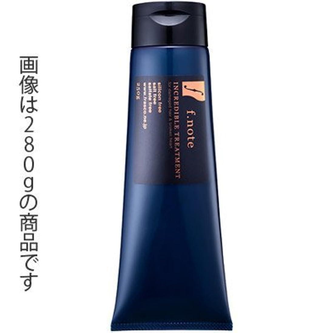噴火バスアトムf-note(エフノート)トリートメント 500g