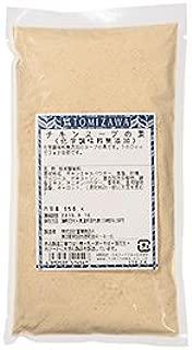 チキンスープの素(化学調味料無添加) / 150g TOMIZ/cuoca(富澤商店) イタリアンと洋風食材 スープ・シチュー
