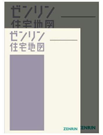 ゼンリン住宅地図 A4判 新潟県 長岡市1(東) 発行年月202005 15202E10V