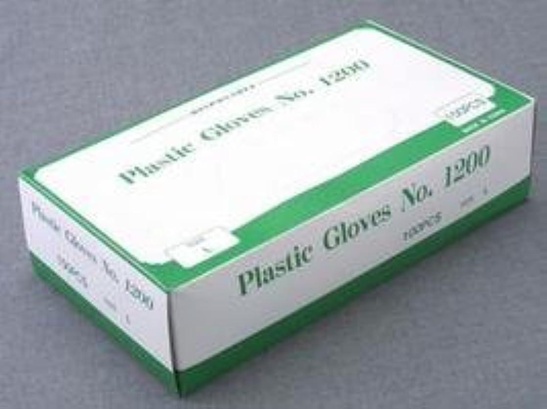句読点山積みの評判使い捨ての手袋ですプラスチックグローブNo.1200(100枚入り) L