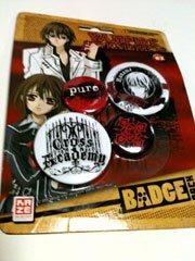 Vampire Knight-Badge Pack n°2