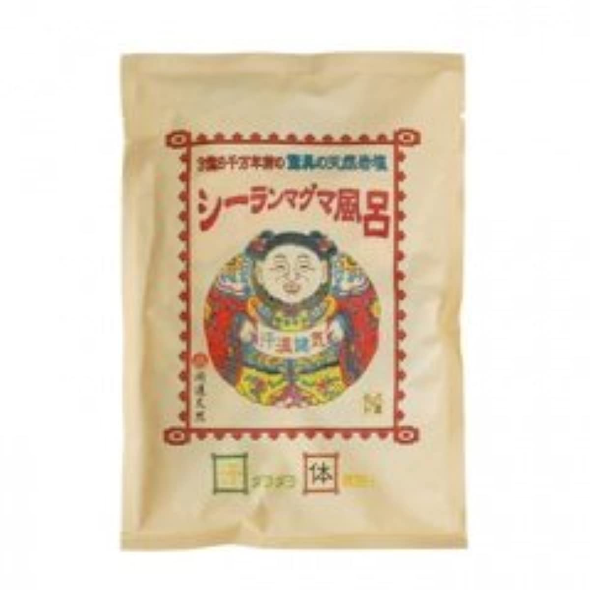 住所ピザ世界記録のギネスブック元祖シーランマグマ風呂 25g×45