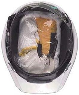 ディックプラスチック DICA-01防災用品セット 白 A-01-BOUSAI-W 1セット