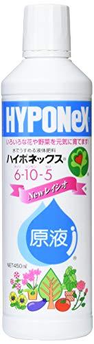 ハイポネックスジャパン 液体肥料 ハイポネックス原液 450ml