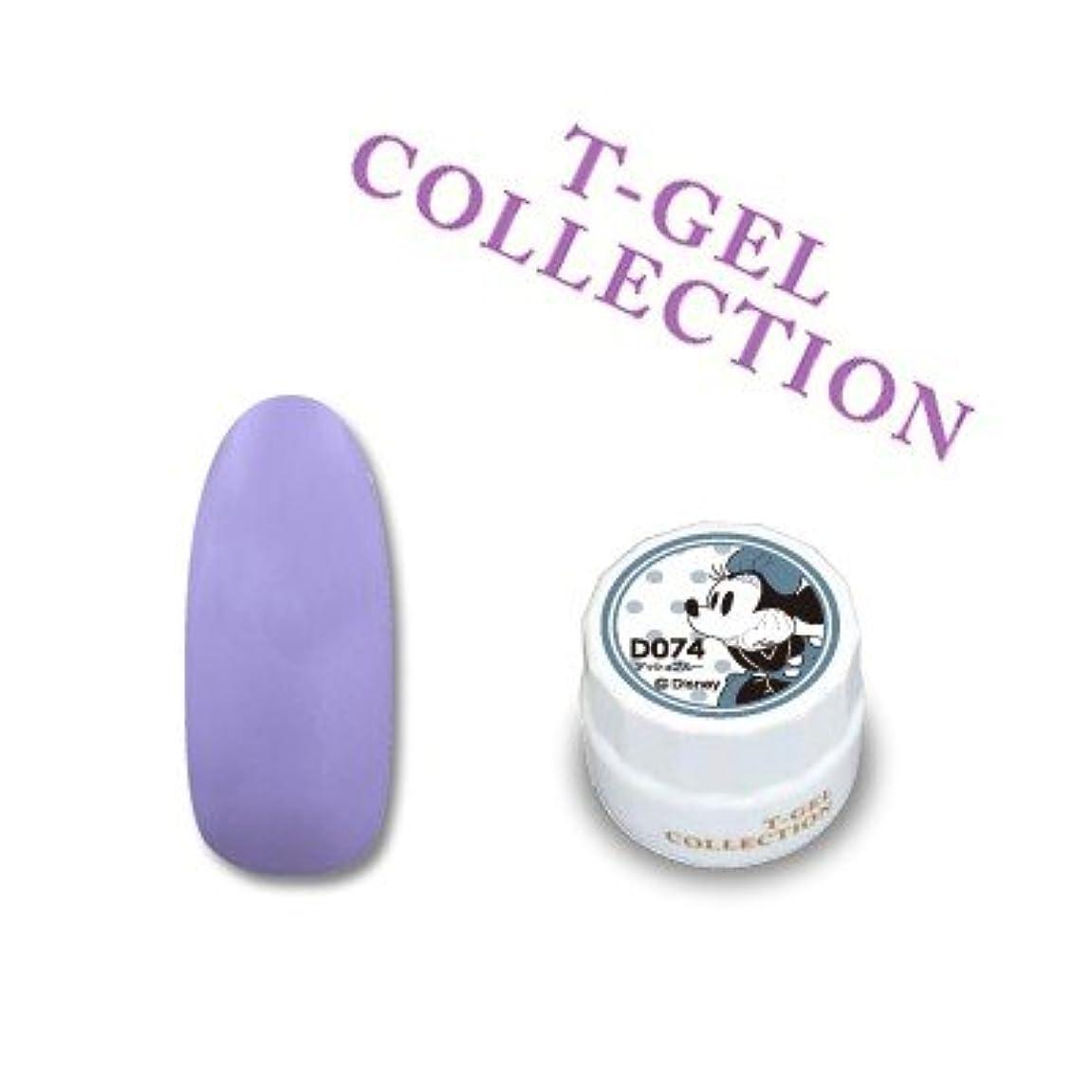 一方、応用ドリルジェルネイル カラージェル T-GEL ティージェル COLLECTION カラージェル D074 アッシュブルー 4ml