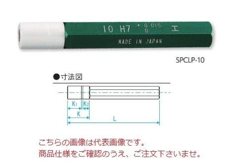 新潟精機 SK セラミックステップ限界栓ゲージ H7 φ18 SPCLP-18