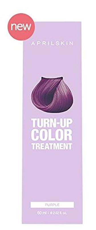 ピット確認してください所有者APRIL SKIN Turn-up Color Treatment 60ml/エイプリルスキン ターン アップ カラー トリートメント 60ml (#Purple (New Color)) [並行輸入品]