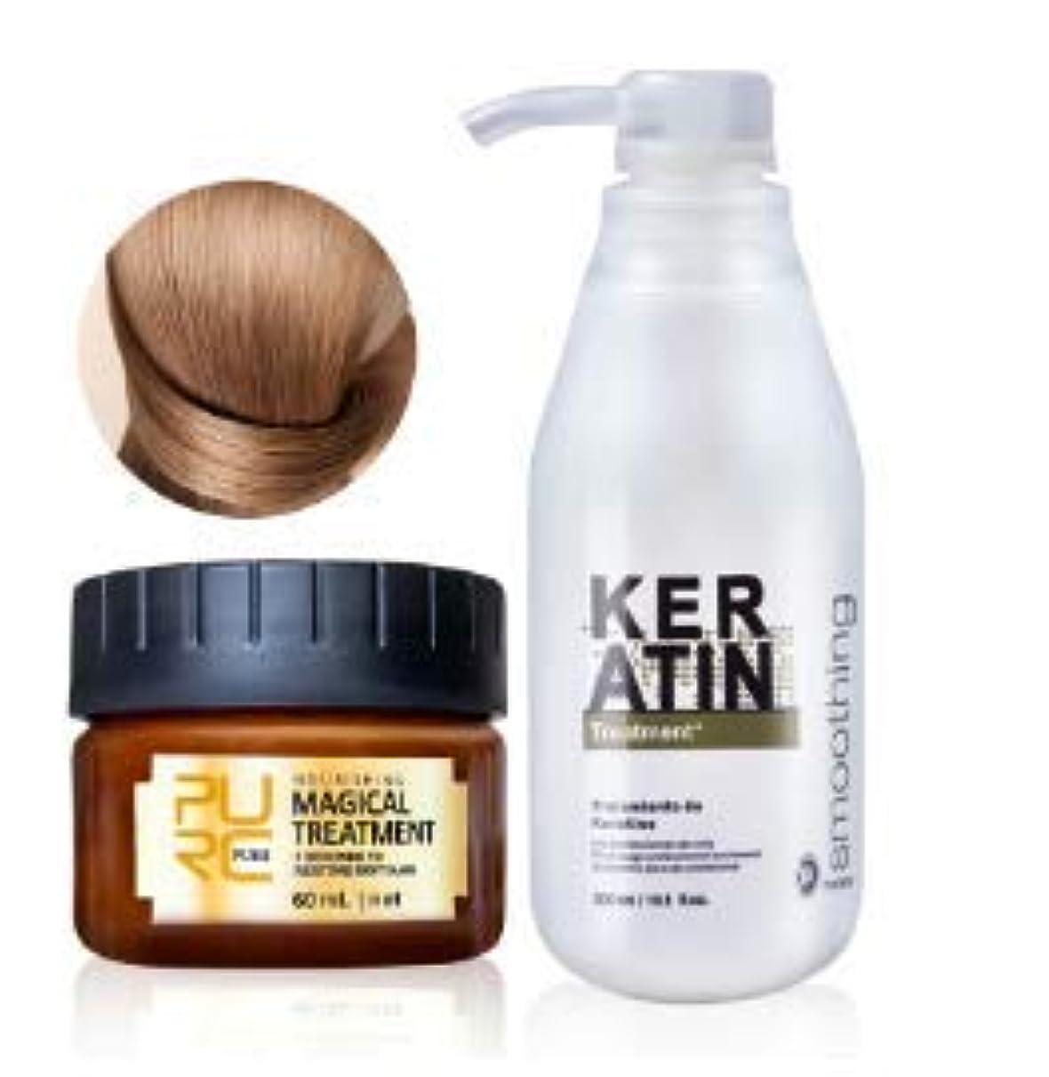 一般化する労苦外部ケラチントリートメントとトリートメントヘアマスク2組(女性と男性用)set of 2 Keratin Treatment and Treatment Hair Mask (for women and men)