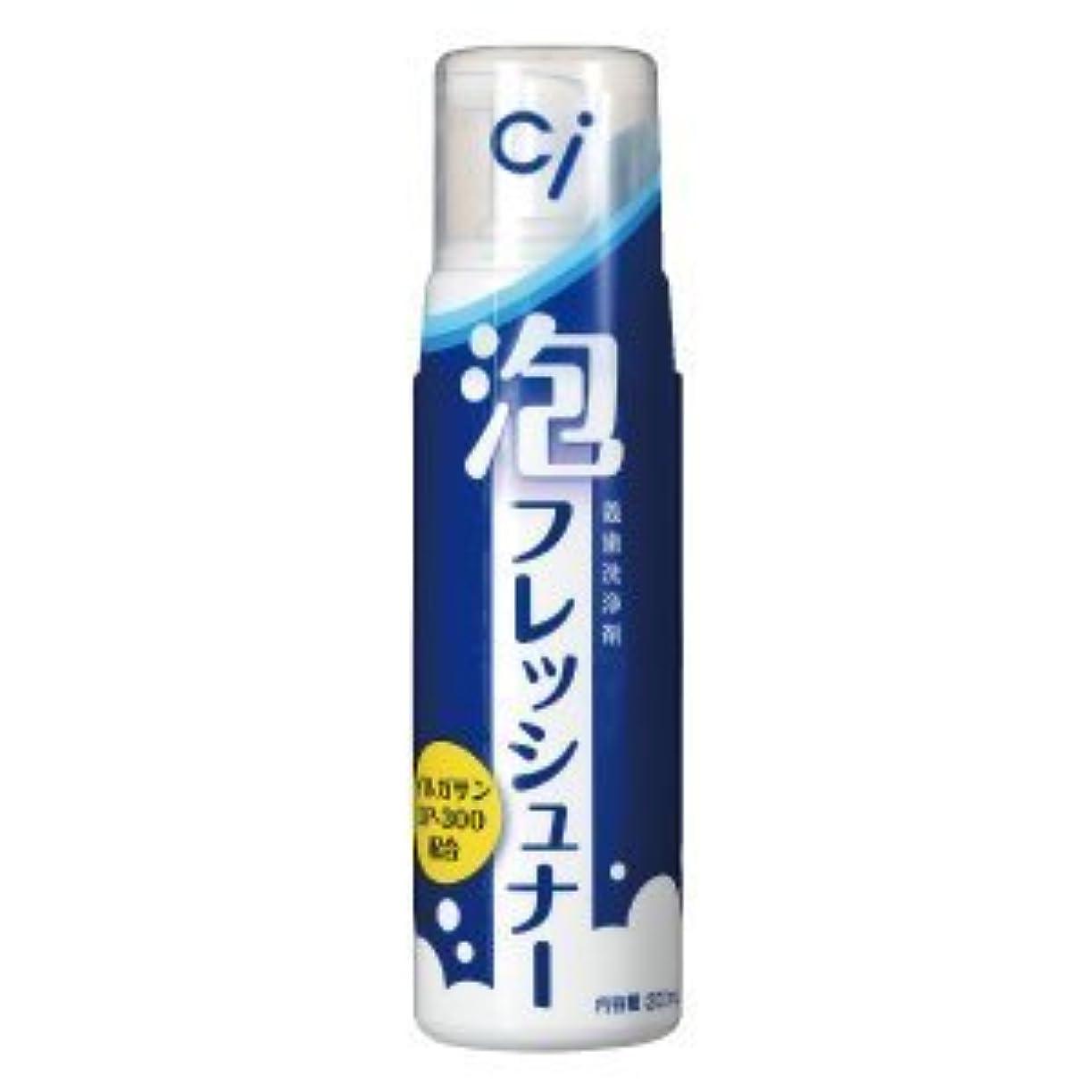 安定しました解読する安定しましたCi 泡フレッシュナー 義歯洗浄剤 1本(200ml)