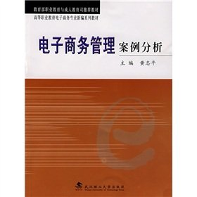 Ministry Of Education Vocational Education And Adult Education Department Recommended Textbook New Higher Vocational