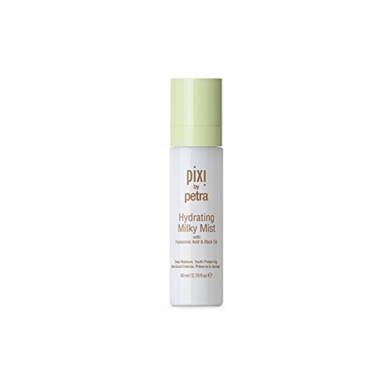 誘惑ホバーくちばし乳白色の霧を水和 x4 - Pixi Hydrating Milky Mist (Pack of 4) [並行輸入品]