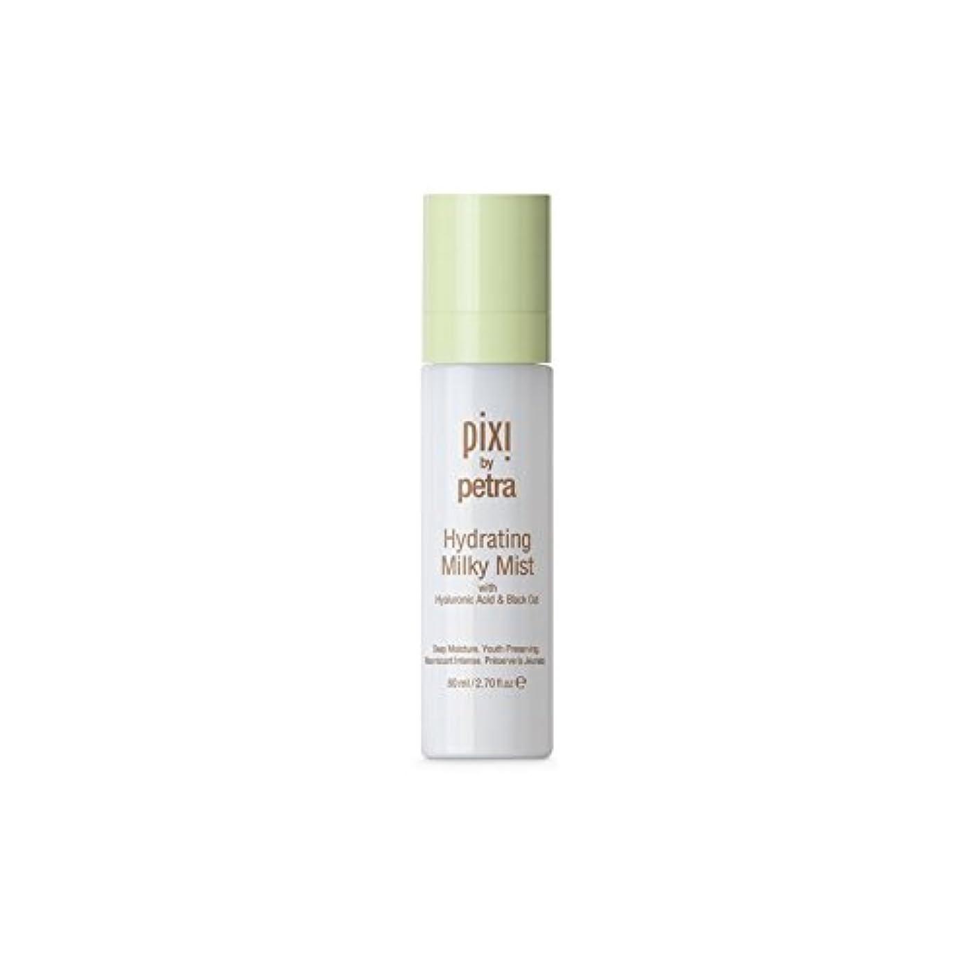ナット考案する膿瘍乳白色の霧を水和 x4 - Pixi Hydrating Milky Mist (Pack of 4) [並行輸入品]