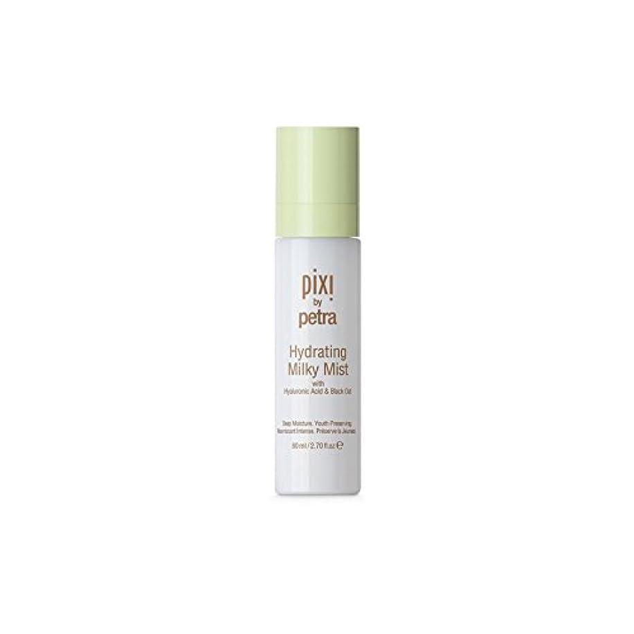 スピン未払い着替える乳白色の霧を水和 x4 - Pixi Hydrating Milky Mist (Pack of 4) [並行輸入品]