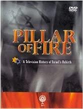 Pillar of Fire: A Television History of Israel's Rebirth, 3 DVD set IBA DokoMedia