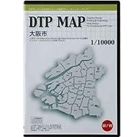 DTP MAP 大阪市
