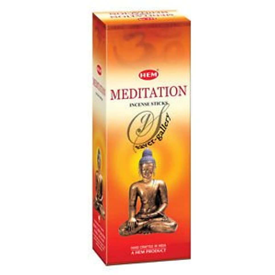 避難消化器仮定Hem Meditation Incense Sticks (9.3 cm X 6.0 cm X 25.5cm, Black )