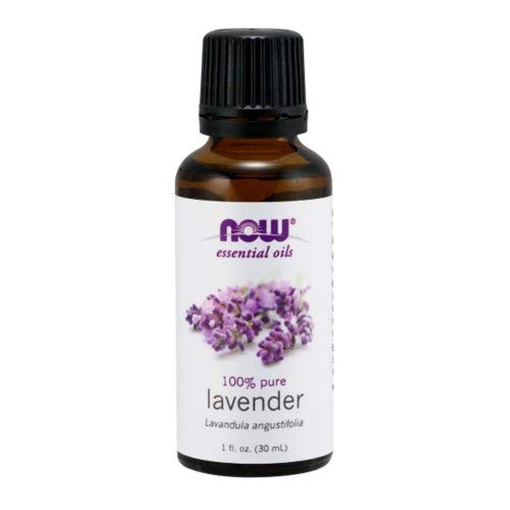 円形のあいまいさできないエッセンシャルオイル ラベンダーオイル 30ml 2個セット ナウフーズ 並行輸入品 NOW Foods Essential Oils Lavender 1 oz Pack of 2